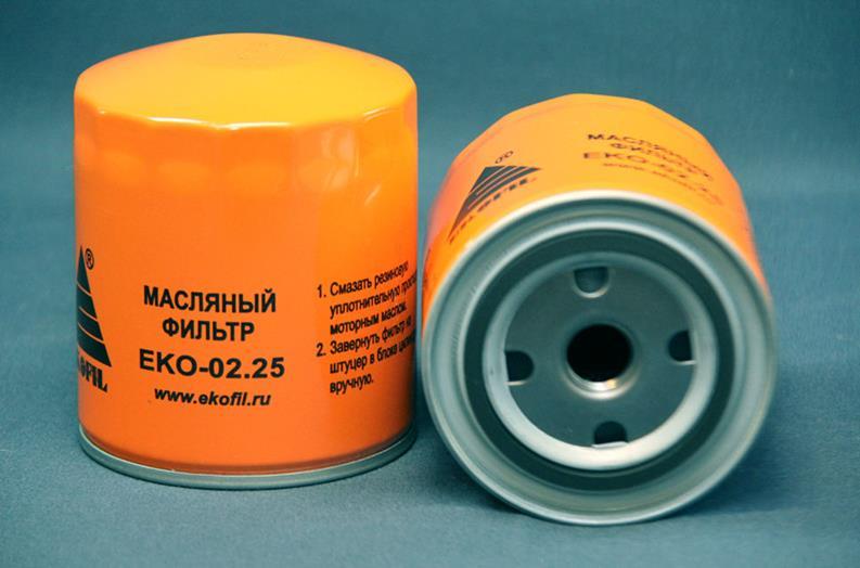 Масляный фильтр для вакуумного насоса